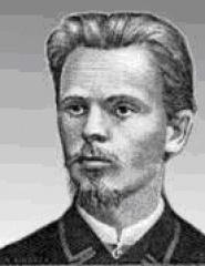 Vincas Kudirka (1858-1899)
